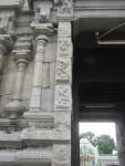 Inner entrance