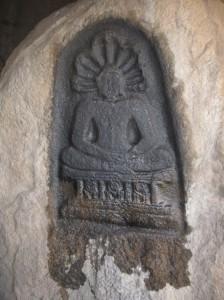 Jain Theerthankara - Parsvanatha