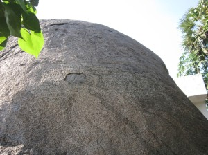 Pallava Inscription on a rock